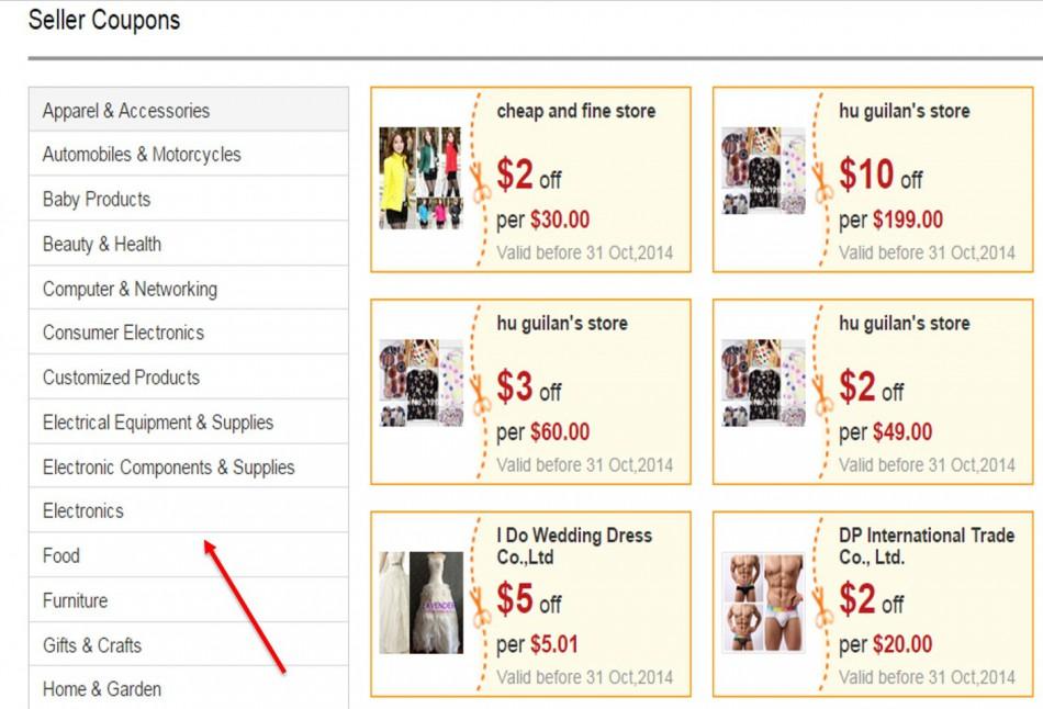 Поиск купонов на сайте